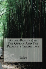 Ahlul-Bait (as) in The Quran And The Prophets Traditions