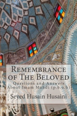 Remembrance of The Beloved