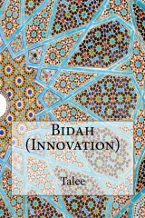 Bidah (Innovation)