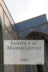 Sahifa e al Mahdi (ajfts)  Authored by Talee