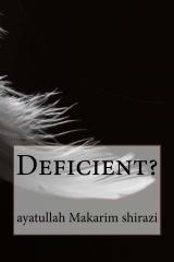 Deficient?