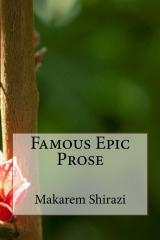 Famous Epic Prose