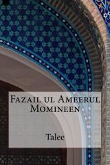 Fazail ul Ameerul Momineen
