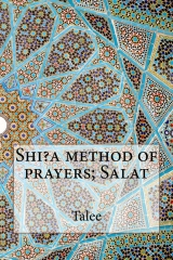 Shi?a method of prayers; Salat