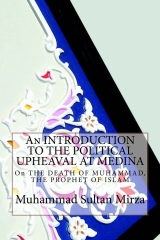 An INTRODUCTION TO THE POLITICAL UPHEAVAL AT MEDINA