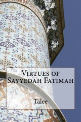 Virtues of Sayyedah Fatimah