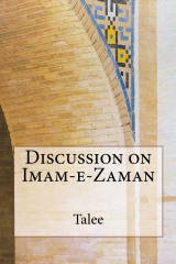 Discussion on Imam-e-Zaman