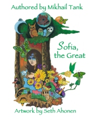 Sofia, the Great (aka Sophia Prikrasnoya)
