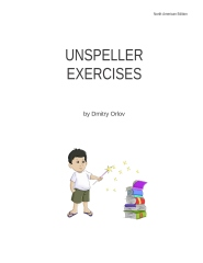 Unspeller Exercise Book
