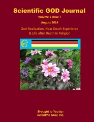 Scientific GOD Journal Volume 5 Issue 7