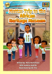 Metta: Trip to the African Heritage Museum