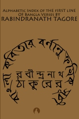 Alphabetic Index of the first line of Bangla Verses