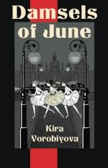 Damsels of June