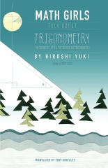 Math Girls Talk About Trigonometry