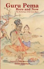 Guru Pema Here and Now