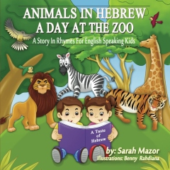 Animals in Hebrew: A Day at the Zoo