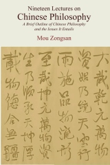 Nineteen Lectures on Chinese Philosophy