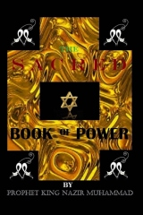 The Sacred - Book of Power