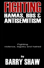 Fighting Hamas, BDS and Anti-Semitism