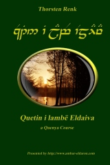 Quetin i lambë Eldaiva English Royal