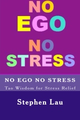 No Ego No Stress