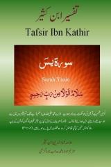 Quran Tafsir Ibn Kathir