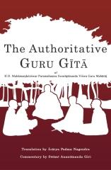 The Authoritative Guru Gita