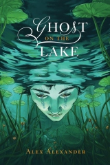 Ghost on the lake