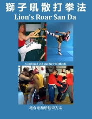 Lion's Roar San Da
