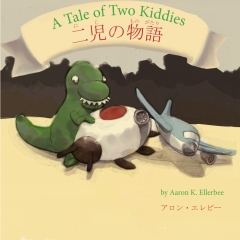 A Tale of Two Kiddies