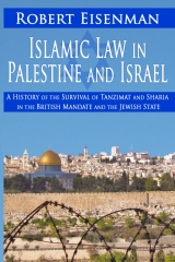 Islamic Law in Palestine and Israel