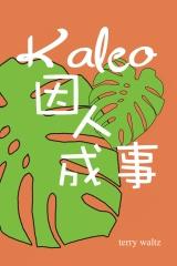 Kaleo Yinrenchengshi