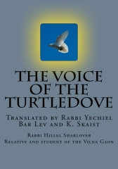 The Voice of the Turtledove