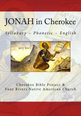 JONAH in Cherokee