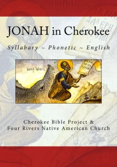 JONAH in Cherokee