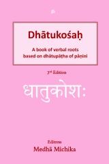 DhaatukoshaH