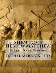 Shem Tov's Hebrew Matthew