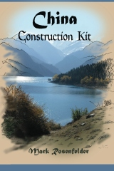 China Construction Kit