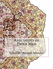 Anecdotes of Pious Men