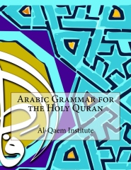 Arabic Grammar for the Holy Quran