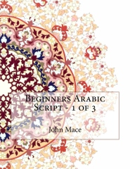 Beginners Arabic Script - 1 of 3