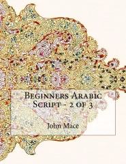 Beginners Arabic Script - 2 of 3