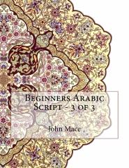 Beginners Arabic Script - 3 of 3