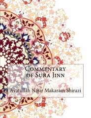 Commentary of Sura Jinn