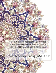 """""""The Great Muslim Scientist and Philosopher Imam Jafar Ibn Mohammed As-Sadiq (as"""