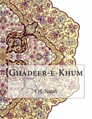 Ghadeer-e-Khum