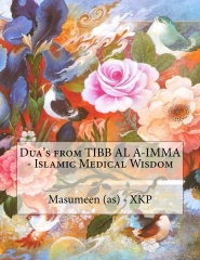 Dua's from TIBB AL A-IMMA - Islamic Medical Wisdom