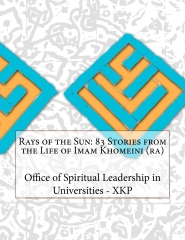 Rays of the Sun: 83 Stories from the Life of Imam Khomeini (ra)