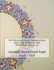 An Enlightening Commentary into the Light of the Holy Quran vol 20
