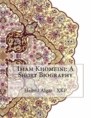Imam Khomeini: A Short Biography